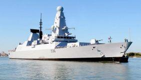 Втрачені документи Британії щодо есмінця Defender біля берегів окупованого Криму не були шпигунством