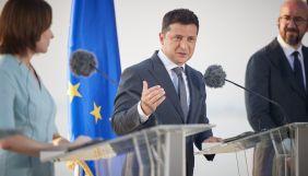 Дипломатичний ляп: Пресслужба Зеленського фактично визнала «незалежність» Абхазії