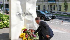 Посольства США, Німеччини та Франції вшанували пам'ять журналіста Павла Шеремета