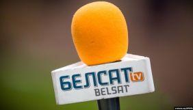 У Білорусі політв'язнями визнали затриманих журналістів «Белсату», видань «Радіо Свобода» та «Наше мнение»
