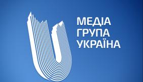 «Працюємо у правовому полі». Канал «Україна» відкинув звинувачення омбудсмана у порушенні мовного закону