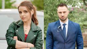 «Україна» знімає серіал «Дитячий охоронець»
