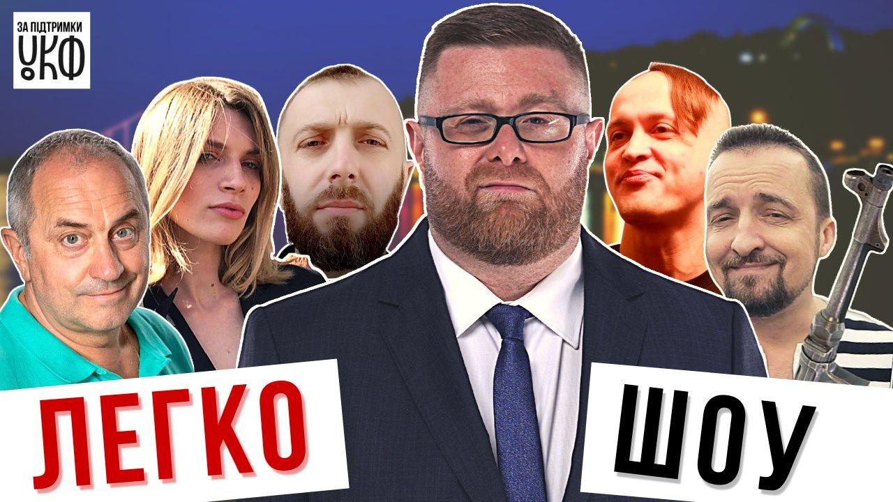 Богдан Буткевич запустив нове шоу на каналі «Київ» та «Цензорі.нет»