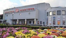 Кінотеатр «Жовтень» прийняли до європейської мережі кінотеатрів Eurimages