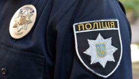 Анонімуси Національної поліції. Історія одного запиту на публічну інформацію