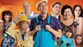 «1+1 медіа» вирішила транслювати серіали та фільми мовою оригіналу після критики українського дубляжу «Сватів»