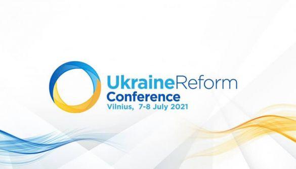 Ukraine Reform Conference 2021 і підсумки 1,5 року реформ — версія Коаліції РПР