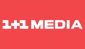 Медіаюрист про рішення 1+1 показувати фільми та серіали російською: Закон передбачає санкції проти порушників