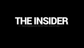 Мін'юст Росії вніс до переліку «іноземних агентів» видання The Insider і п'ятьох журналістів