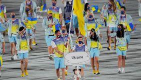 Російський «Перший канал», транслюючи Олімпіаду, увімкнув рекламу під час проходу збірної України