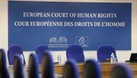 Страсбурзький суд відхилив перші вимоги Росії проти України щодо «утисків» медіа та подачі води в Крим