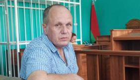 Білоруського журналіста, якого судять за образу президента, госпіталізували за день до вироку