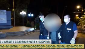 В Грузії затримали ще одного підозрюваного у нападі на померлого оператора, який висвітлював гомофобні акції (ВІДЕО)