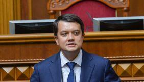 Разумков розповів, чому «реєстр олігархів» має формувати не РНБО, а незалежна комісія