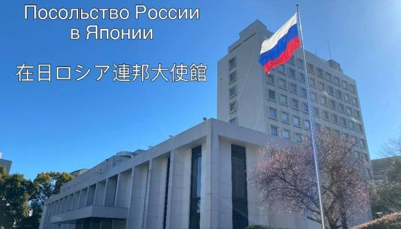 Посольство Росії в Японії звернулось до МОК з вимогою «виправити зображення Криму» на сайті Олімпіади