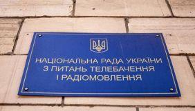 Телеканали не готувалися до переходу на українську, а недбало та примітивно зробили це в останню мить — заява Нацради