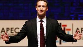 Як Facebook співпрацює з різними державами. Частина друга: авторитарні режими