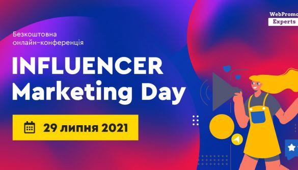 Influencer Marketing Day: як просуватися через блогерів і лідерів громадської думки в 2021 році