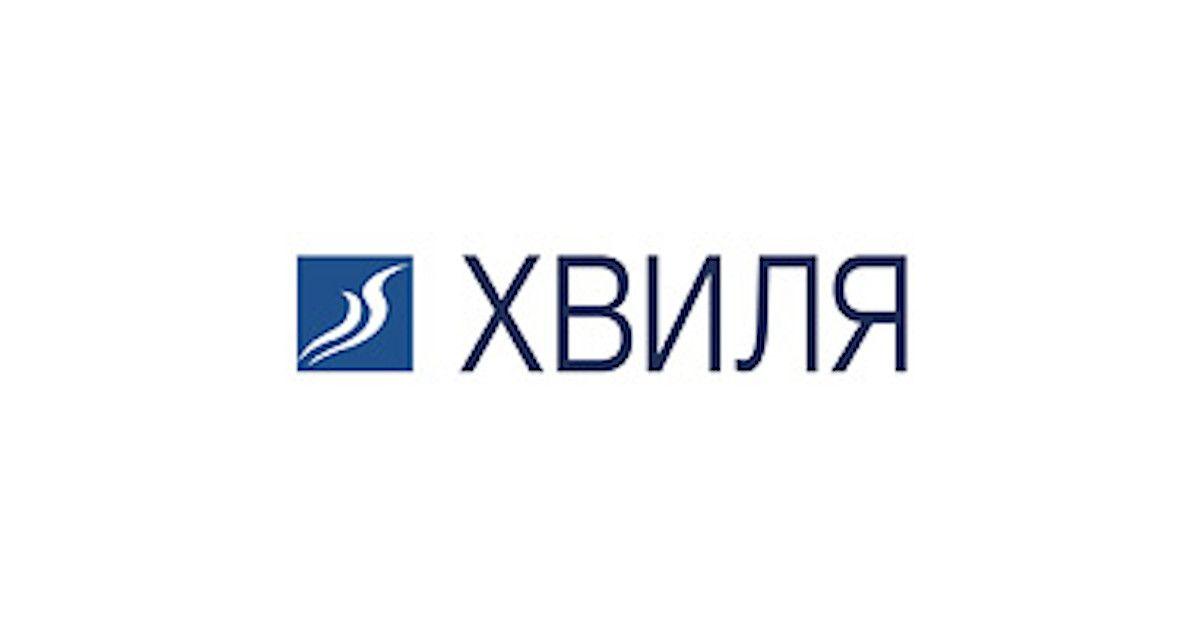 КЖЕ висловила публічний осуд виданню «Хвиля» за матеріал про «українську жінку»