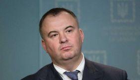 Вищий антикорупційний суд 29 липня проведе засідання в справі Олега Гладковського