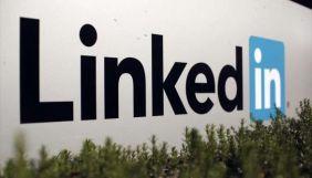Соцмережу LinkedIn заблокували в Казахстані через фейкові акаунти та рекламу казино