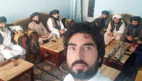 В Афганістані заарештували чотирьох журналістів за «пропаганду тероризму»