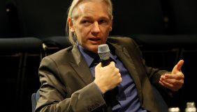 Засновника Wikileaks Ассанжа позбавили громадянства Еквадору