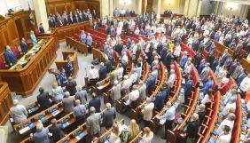 На розгляді Верховної Ради лишаються 10 законопроєктів, загрозливих для громадянського суспільства, — Zmina