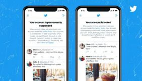 Twitter тестує нові сповіщення про блокування акаунту