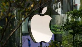 Apple навесні 2021 року отримала найбільший квартальний прибуток у своїй історії