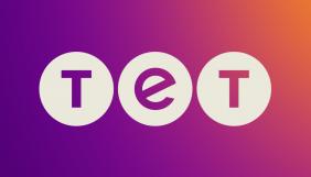 ТЕТ оновив логотип