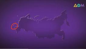 Нацрада перевірить канал «Дом» через показ в етері мапи з «російським» Кримом