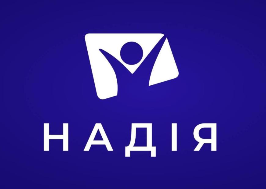 Нацрада відмовилась скасовувати попередження телеканалу «Надія»