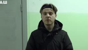 У Києві судитимуть підозрюваного у нападі на кореспондента каналу «Наш»
