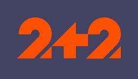 Канал «2+2» розширив територію тимчасового мовлення в Луганській і Донецькій областях