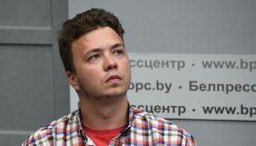 В ООН поскаржилися на довільне затримання Романа Протасевича