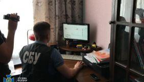 СБУ підозрює мешканців Київщини, Одещини та Закарпаття в інформаційно-підривних операціях на користь РФ