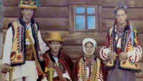 В Італії вийшла одна з найбільш ґрунтовних наукових робіт з етнічної історії України, яку написала докторка філософії Тамара Михайляк