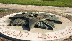 МЗС Росії звинуватило Україну у фальсифікації історії через демонтаж пам'ятника у Львові