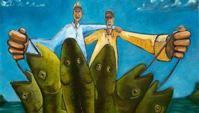 Лускате здоровидло. Що варто знати новинарям про рибу і риболовлю