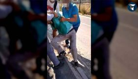 У Стамбулі туркменські дипломати били опозиційного блогера, якого викрали  місцеві «тітушки» – ЗМІ