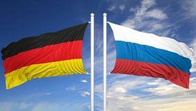 Російський комплекс у Німеччини — що з ним робити?