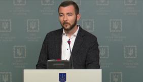Зеленський тримає на контролі справу про смерть глави «Білоруського дому» – речник