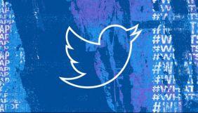 Twitter співпрацюватиме з Reuters та Associated Press для боротьби з дезінформацією