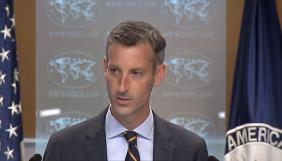 США слідкуватимуть за розслідуванням обставин смерті Шишова – Держдеп