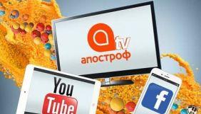 Апостроф TV розпочав співпрацю з «Лото-Забава»