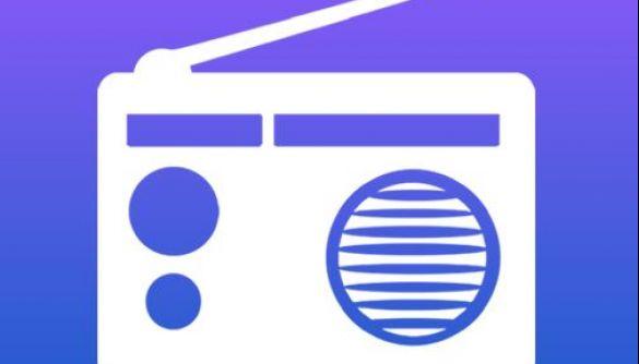 Нацрада запустила конкурс FM частоти