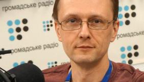 Громадське радіо тимчасово вимикає частину передавачів на Донбасі
