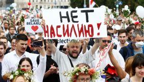 У Білорусі за рік затримали майже 500 журналістів – БАЖ