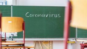 Міносвіти спростувало фейк про скасування навчання з 1 вересня
